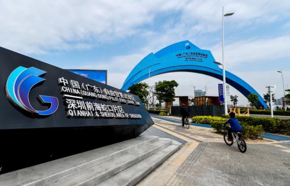 Qianhai Pilot Free Trade Zone. (Photo provided to China Daily)