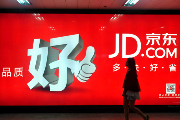 JD to focus on logistics, R&D