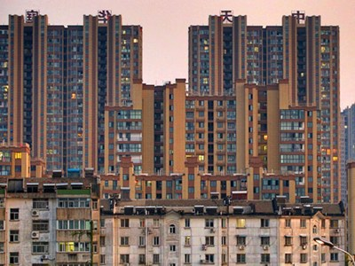 High-end properties in Beijing to see gradual price rise