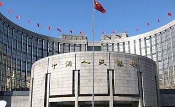 China's central bank drains 20 bln yuan from market