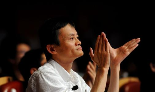 Forbes: Jack Ma most powerful non-U.S. chief executive