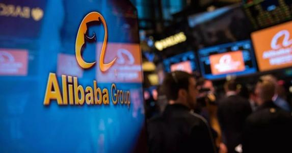 Russian telecom watchdog unlocks Alibaba's subnetwork