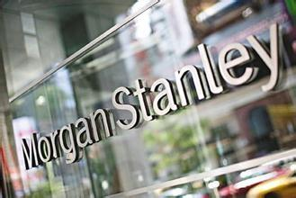 Morgan Stanley raises forecast on China's GDP growth