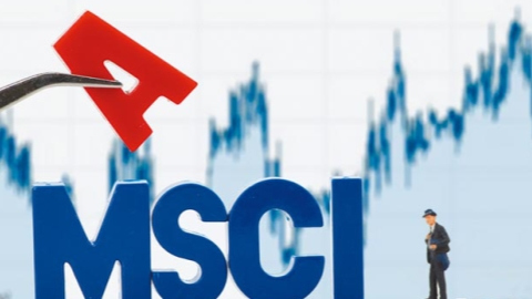 A shares to get boost from MSCI inclusion