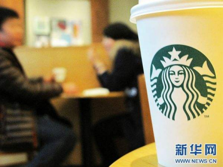 Starbucks plans to triple revenue, double number of coffee shops by 2022