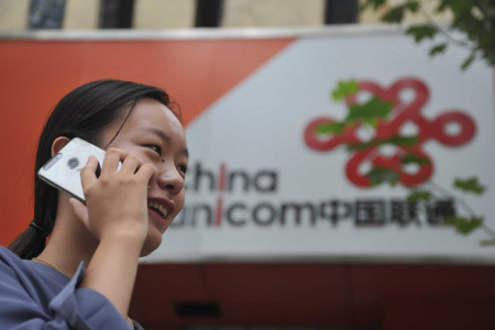 China Unicom sets up unit in Xiongan New Area