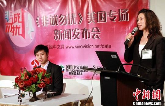 Fei cheng wu rao dating show