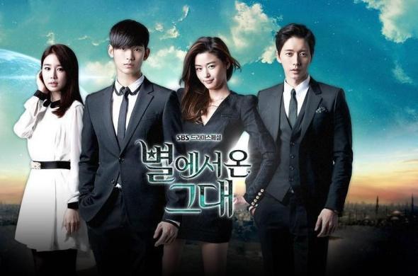 S Korean TV dramas bad for China's cultural self-esteem ...
