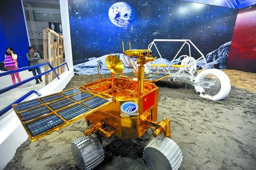 Prototype of China's manned moon rover debuts - Headlines, features, photo and videos from ecns.cn|china|news|chinanews|ecns|cns