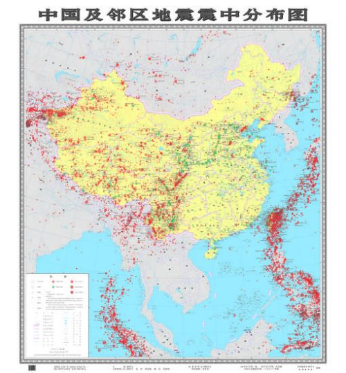 China publishes new version of epicenter distribution map ecns the latest version of an earthquake epicenter distribution map for china and its neighboring areas compiled by the china earthquake networks gumiabroncs Choice Image