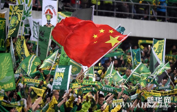Beijing gov't directors to ensure football fans behave