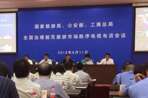 The National Tourism Administration (NTA), the State Administration for Industry and Commerce, and the Ministry of Public Security hold a joint video conference on Thursday to discuss management of the tourism market. (Photo/Beijing News)