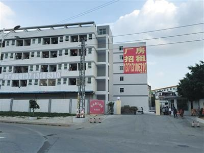 Dongguan: manufacturing hub's transformation pangs
