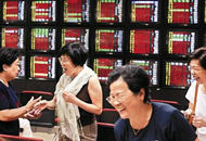 Taiwan may open stock market to individual mainland investors