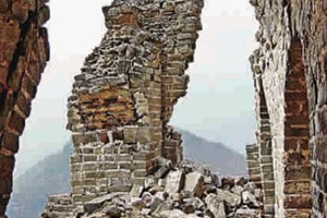 Over half of Great Wall in Beijing seriously damaged, experts warn