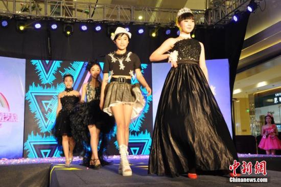 A children TV show. (File photo/Chinanews.com)