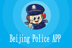 Beijing police app makes it easier to report crimes