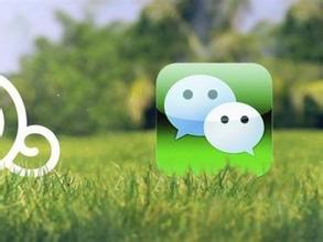 WeChat upgrade exposes click farm industry