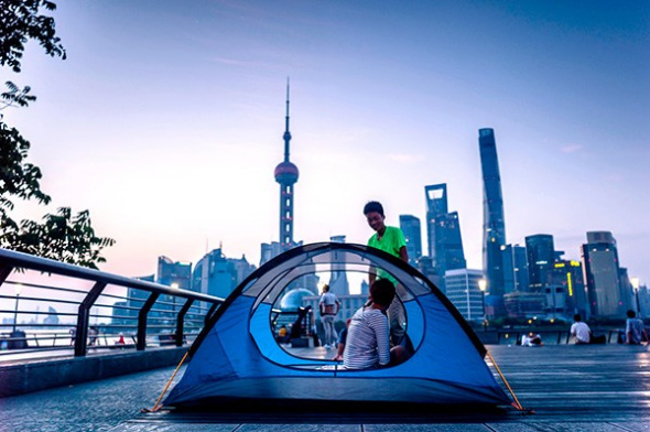 Shanghai Bund. (File photo/China Daily)