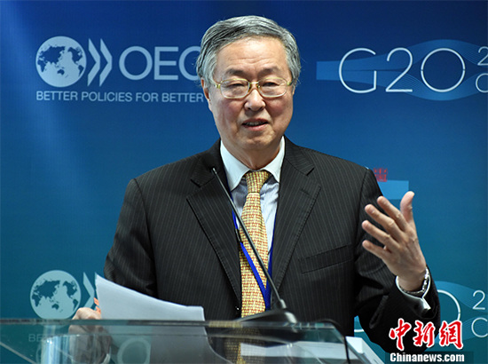 PBOC governor expects 7% GDP growth in second half
