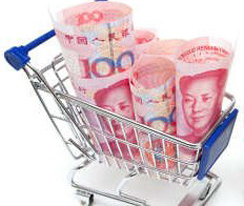 60 countries and regions use RMB as reserve currency: PBOC report