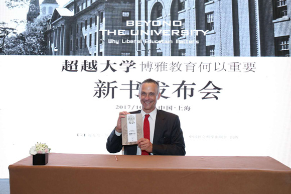 Chinese version of Michael Roth's new book released