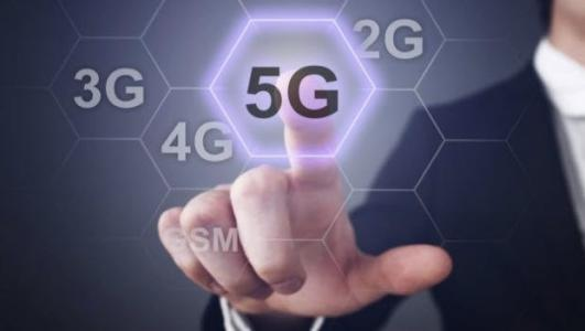 China aims to roll out 5G standard and mobile prototypes next June