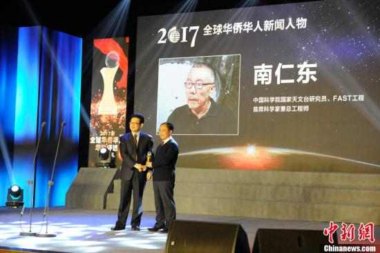 Overseas Chinese Newsmakers of 2017 unveiled