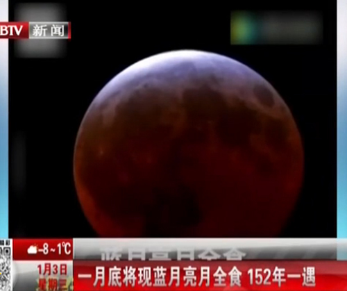 Look up! First blue moon total lunar eclipse in 150 years