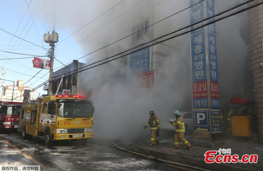 No Chinese casualties reported in South Korea hospital fire