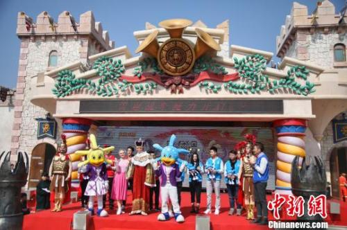 Authorities warn against real estate development under theme park guise