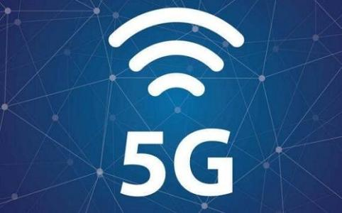 5G tests expand in dozens of Chinese cities