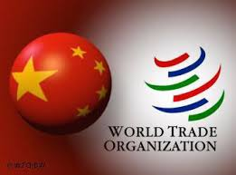 China eyes early accession to WTO Government Procurement