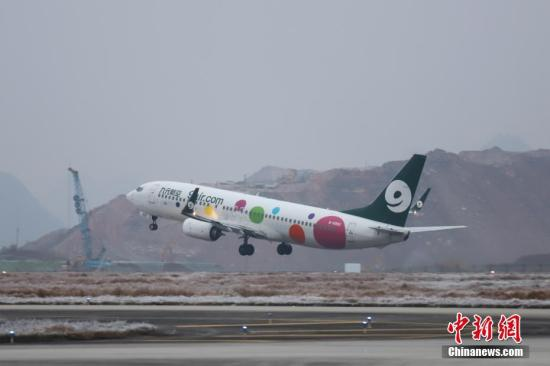 Liberalized fares on 1,030 air routes, 10% fluctuation allowed