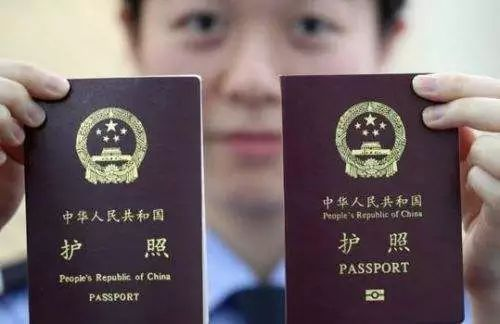 China to streamline travel document applications with just one visit