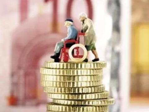 Pension fund of $75 bln entrusted for investment by March