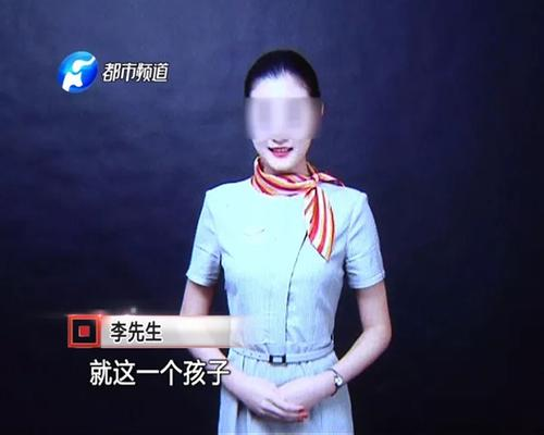 Didi Chuxing apologizes for air stewardess murder