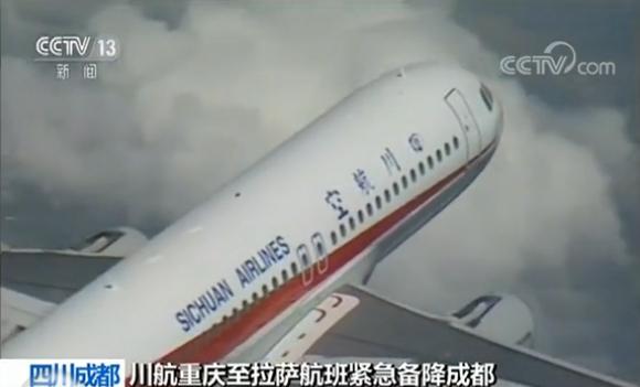 Plane makes emergency landing in Chengdu after cockpit windshield breaks
