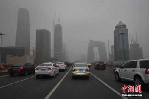 Heavy smog shrouds Beijing. (File photo/China News Service)