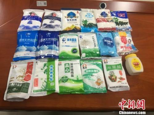 Different types of salt. (Photo/China News Service)