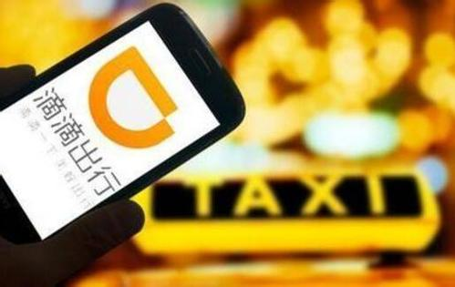 Didi Chuxing boosts safety measures for carpooling services