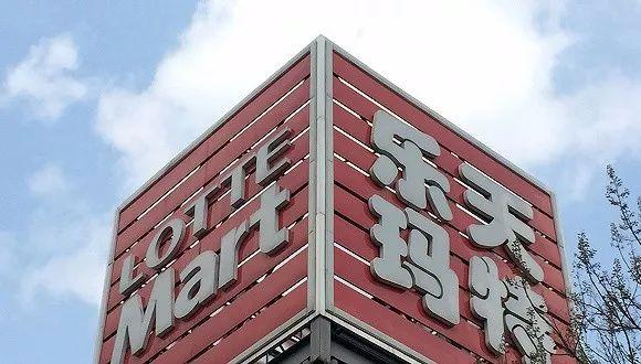 Chinese retailer buys 72 Lotte Mart stores