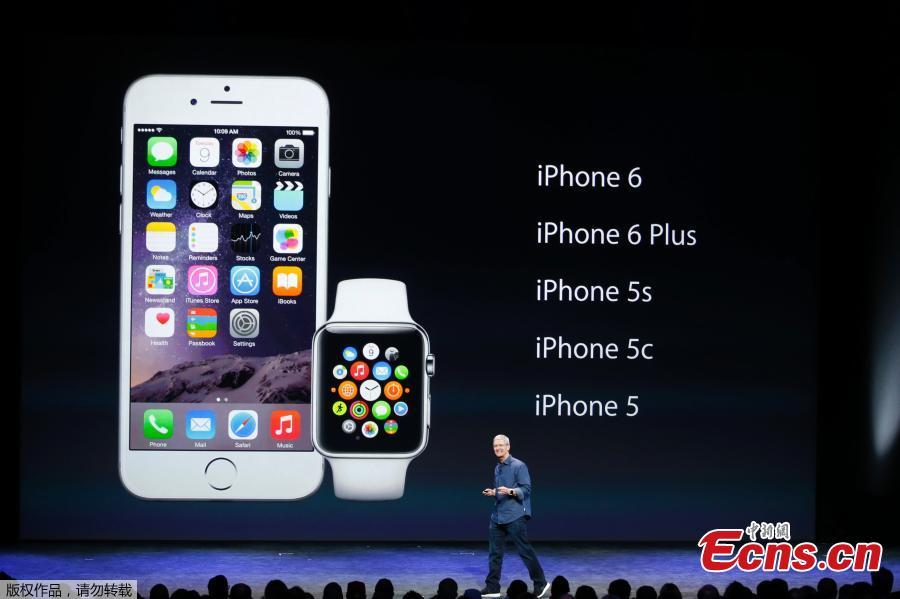 Apple unveils the Watch, larger iPhones (1/10)
