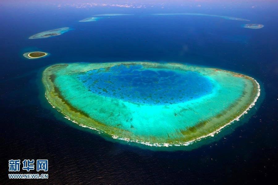 paracel islands upsc