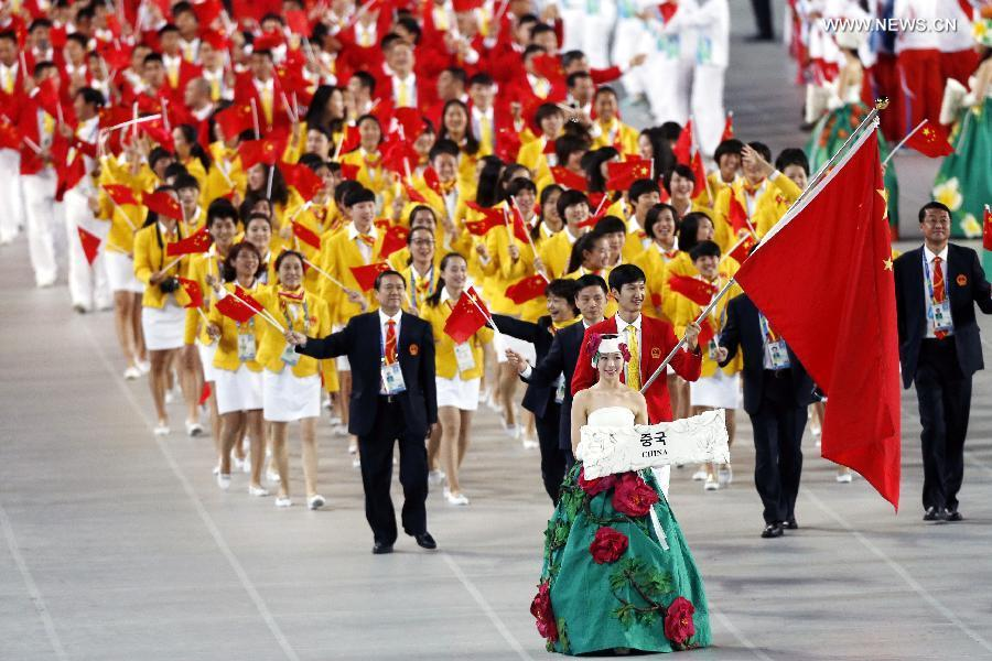 Asian games opening ceremony download