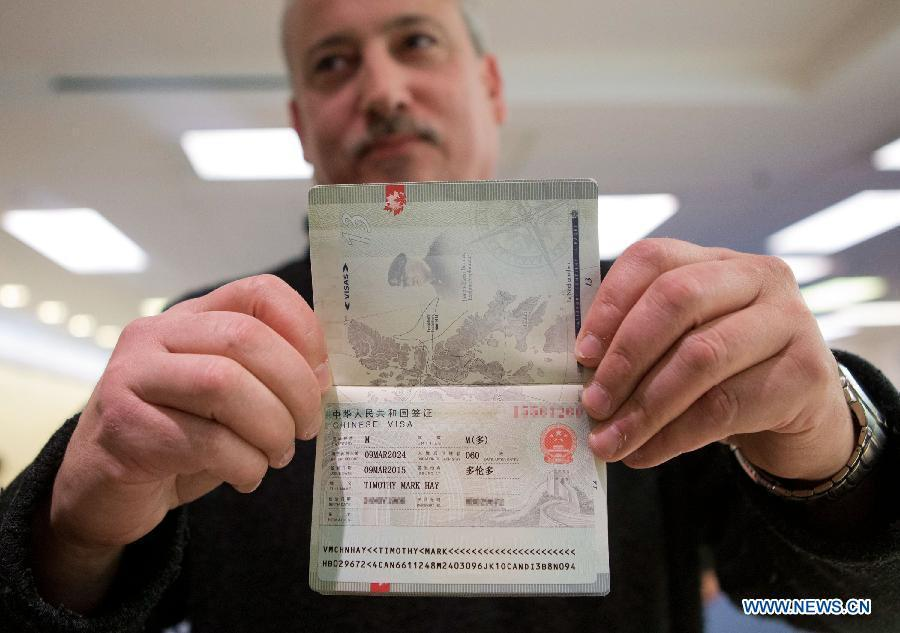 how to get an iraqi visitors visa for canada