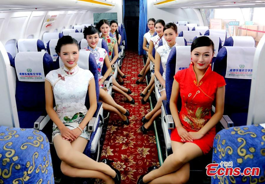 Air Travel And Tours Training College
