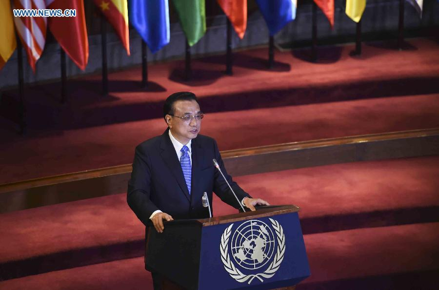 Premier Li delivers speech at ECLAC in Santiago
