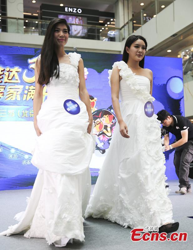 Tissue Paper Made Wedding Dress Shown In Beijing 1 1