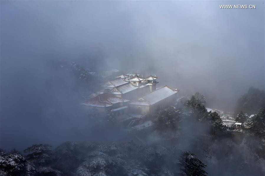 Sea Of Clouds At Huangshan Mountain In Anhui 10 10